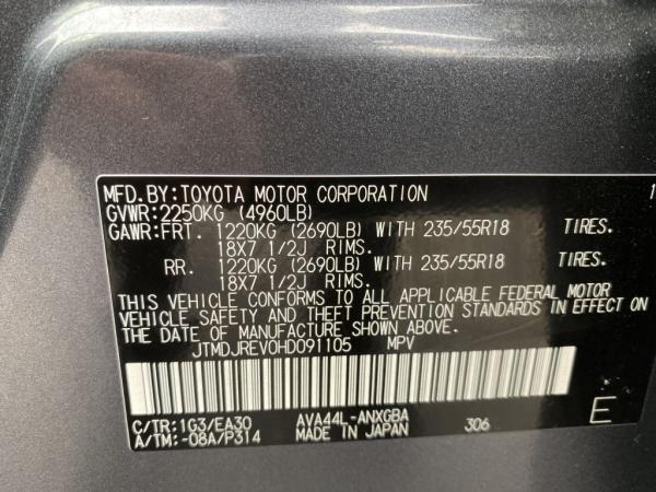 Used 2017 Toyota RAV4 HV LIMITED