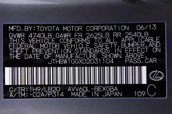 Used 2013 LEXUS ES 300H 300H